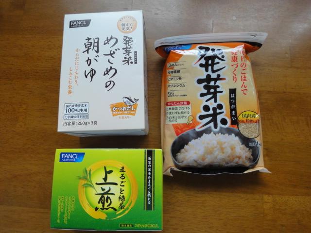 f:id:kikyohana:20170707181722j:plain