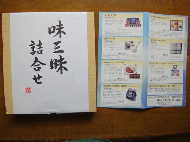 f:id:kikyohana:20170715210737j:plain