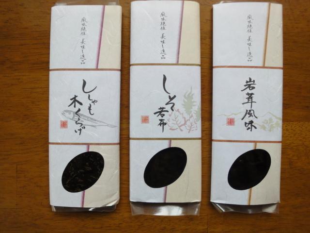 f:id:kikyohana:20170715210754j:plain