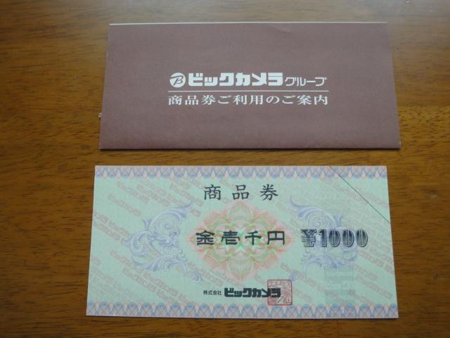 f:id:kikyohana:20170717153109j:plain