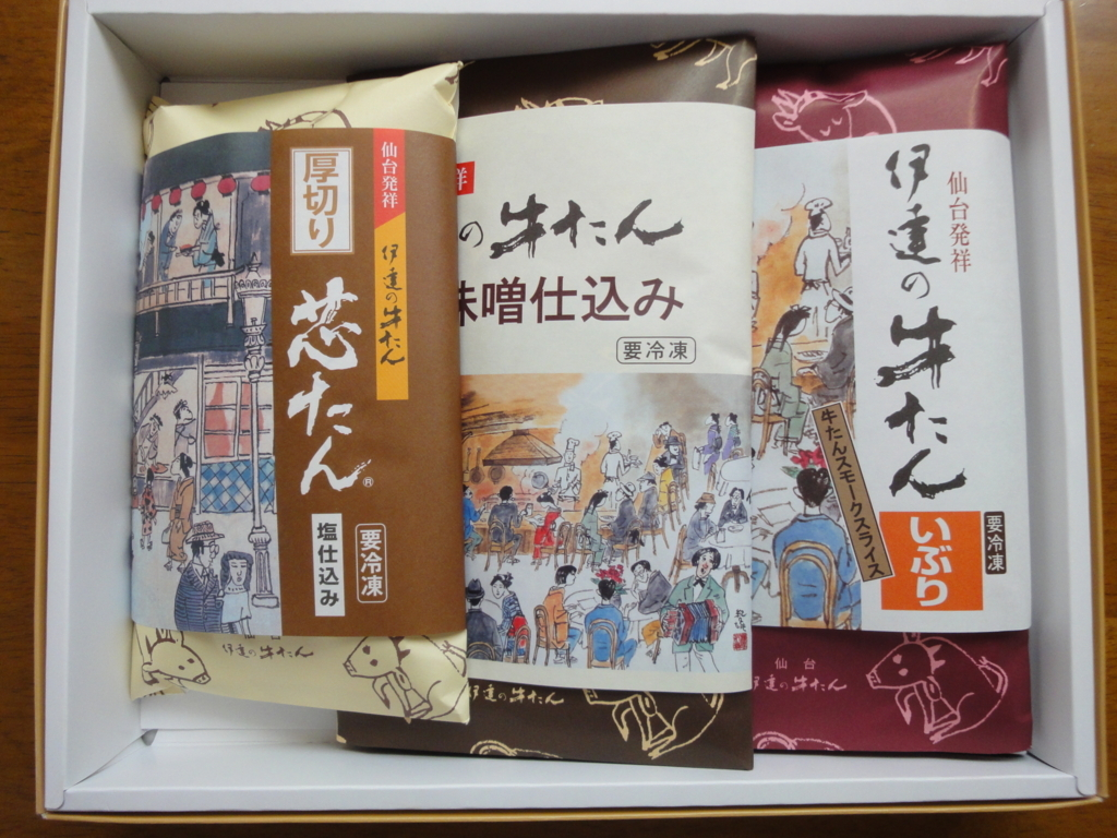 f:id:kikyohana:20170827170926j:plain