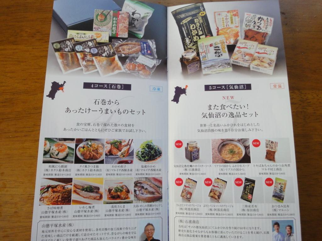 f:id:kikyohana:20170902082642j:plain