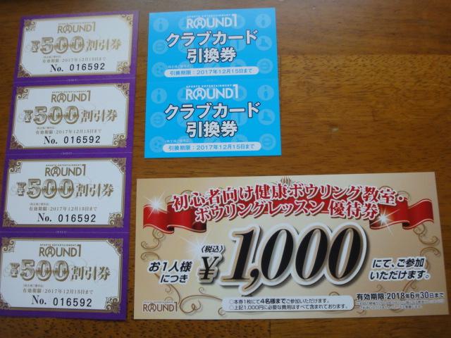f:id:kikyohana:20170902164143j:plain