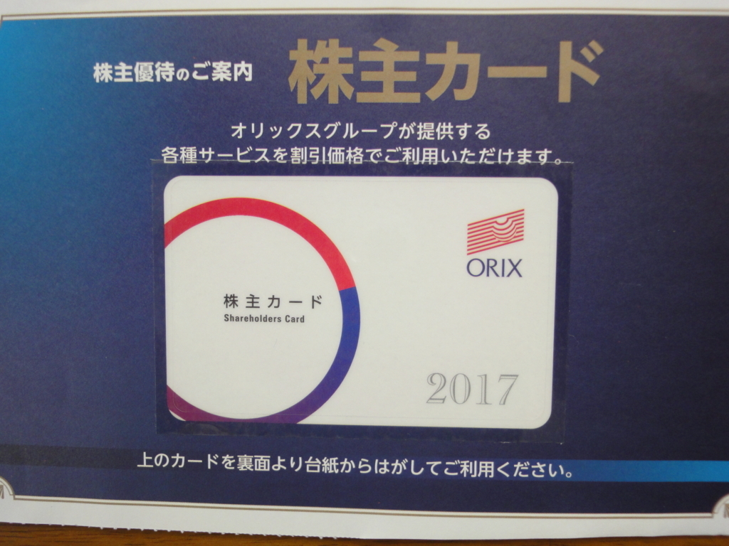 f:id:kikyohana:20170905140819j:plain