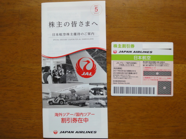 f:id:kikyohana:20170912193448j:plain