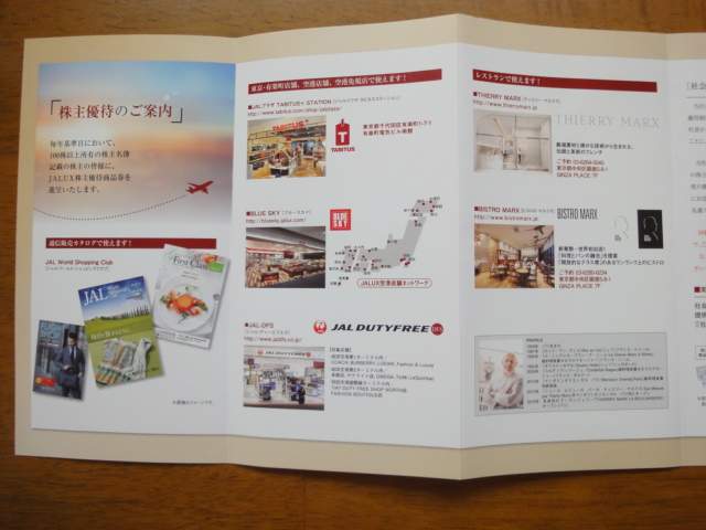 f:id:kikyohana:20170918110319j:plain