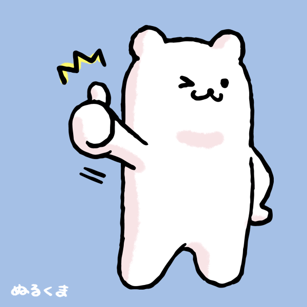 f:id:kikyohana:20170925110717p:plain