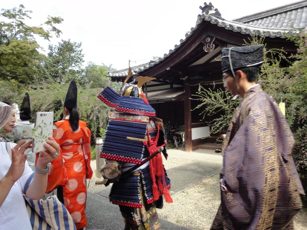 f:id:kikyohana:20171005184108j:plain