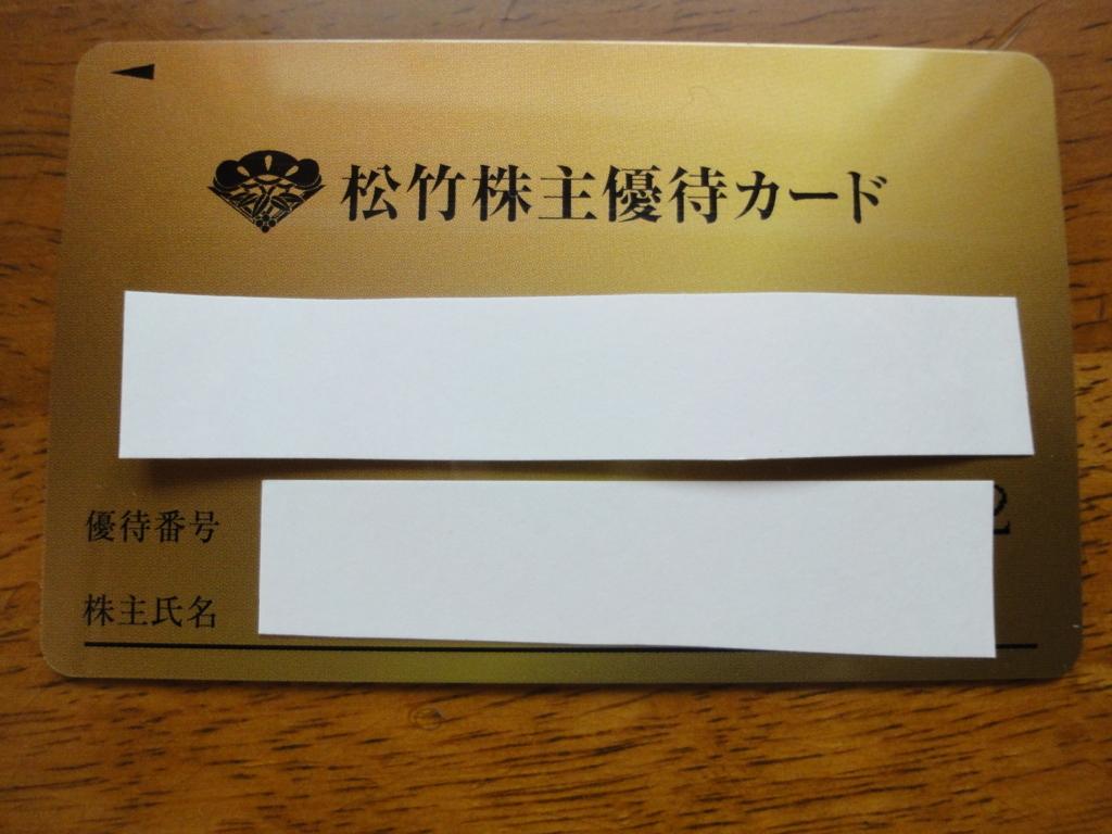 f:id:kikyohana:20171013202447j:plain