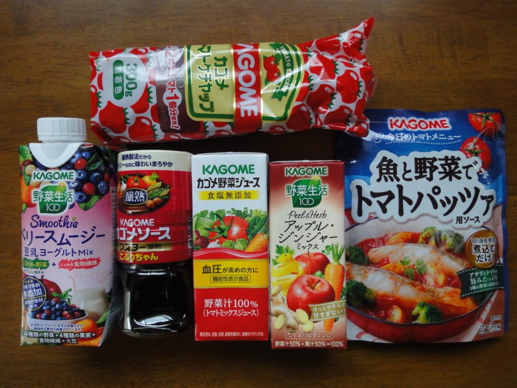 f:id:kikyohana:20171021164220j:plain