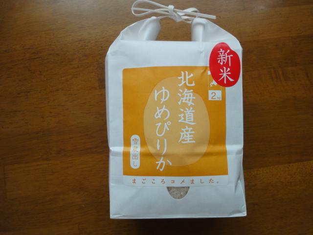 f:id:kikyohana:20171111101344j:plain