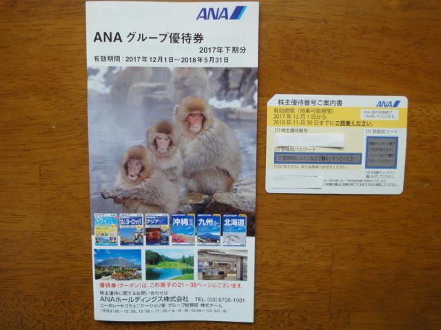 f:id:kikyohana:20171116155712j:plain