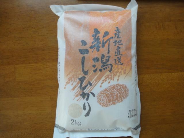 f:id:kikyohana:20171119174612j:plain