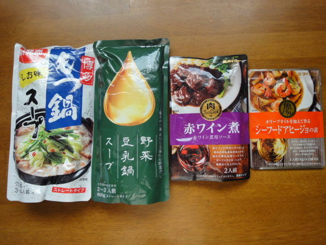 f:id:kikyohana:20171201184021j:plain