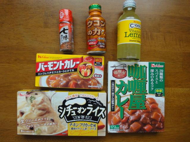 f:id:kikyohana:20171219223837j:plain