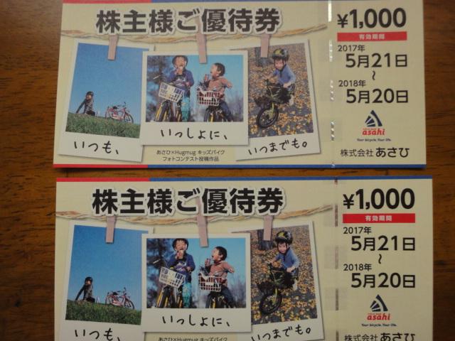 f:id:kikyohana:20180207160144j:plain