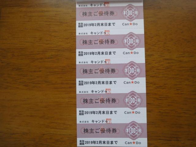 f:id:kikyohana:20180226133242j:plain