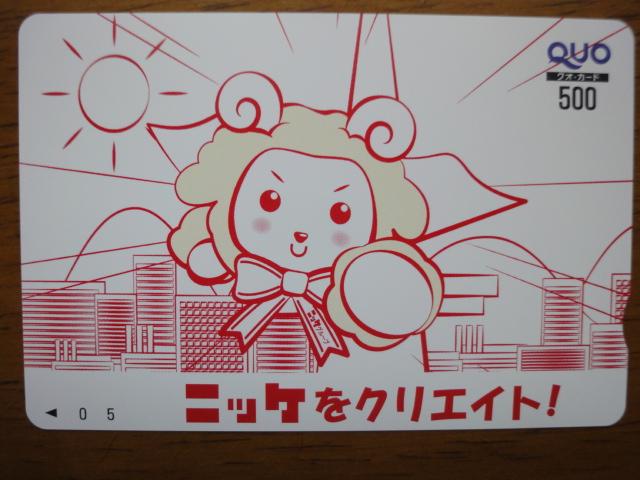 f:id:kikyohana:20180301130415j:plain