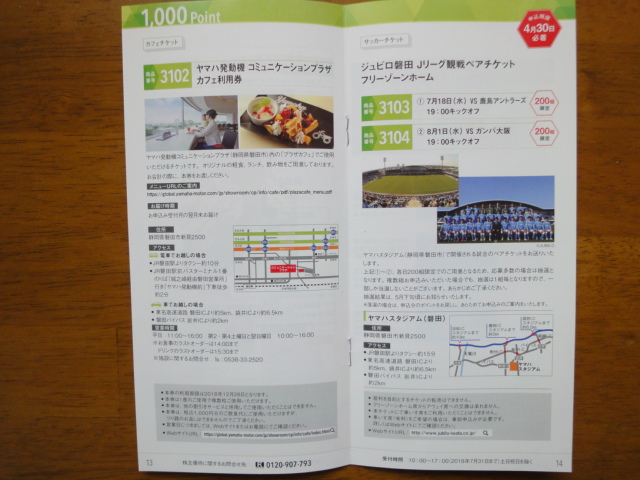 f:id:kikyohana:20180327134708j:plain