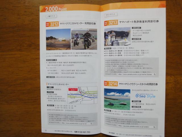 f:id:kikyohana:20180327134746j:plain