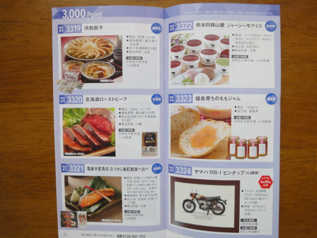 f:id:kikyohana:20180327134925j:plain