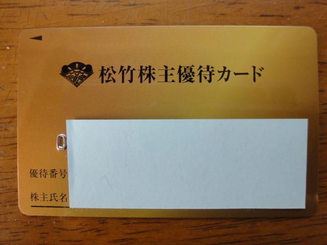 f:id:kikyohana:20180423220821j:plain