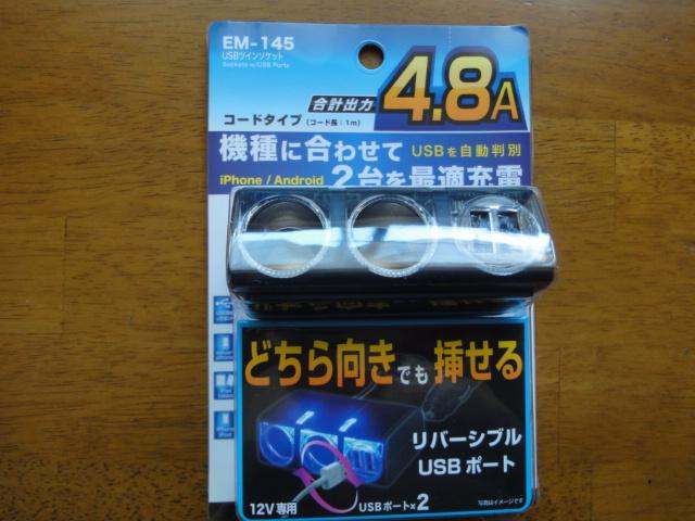 f:id:kikyohana:20180429140319j:plain