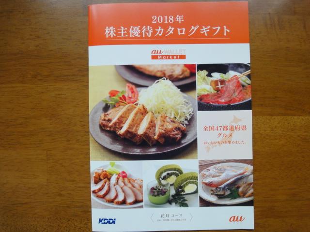 f:id:kikyohana:20180611123702j:plain