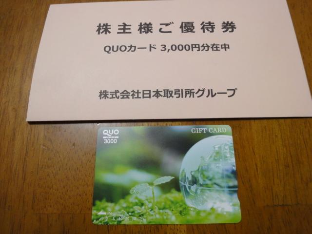 f:id:kikyohana:20180623064407j:plain
