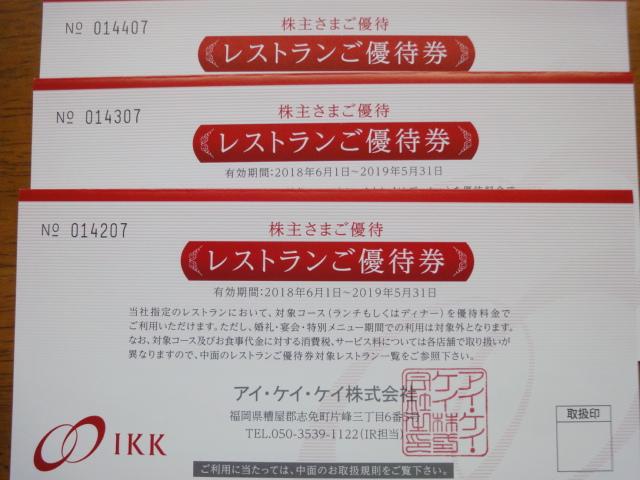 f:id:kikyohana:20180704162516j:plain