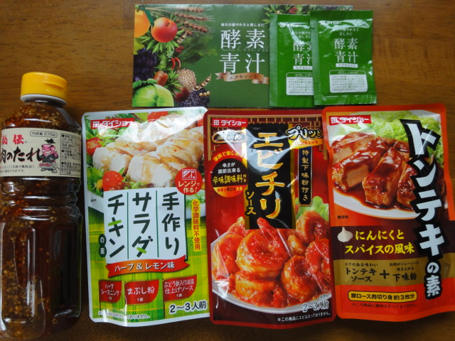 f:id:kikyohana:20180705144335j:plain