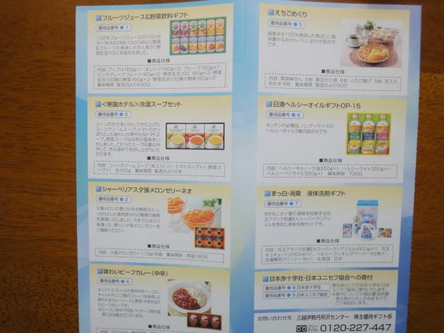 f:id:kikyohana:20180727150608j:plain