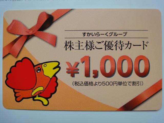 f:id:kikyohana:20180919200940j:plain