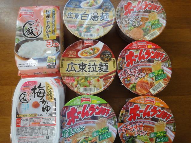 f:id:kikyohana:20181005055718j:plain