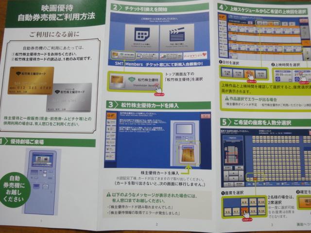 f:id:kikyohana:20181024110134j:plain