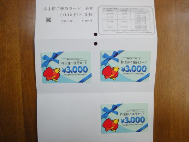 f:id:kikyohana:20190319061331j:plain
