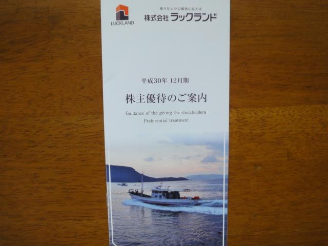 f:id:kikyohana:20190330163130j:plain