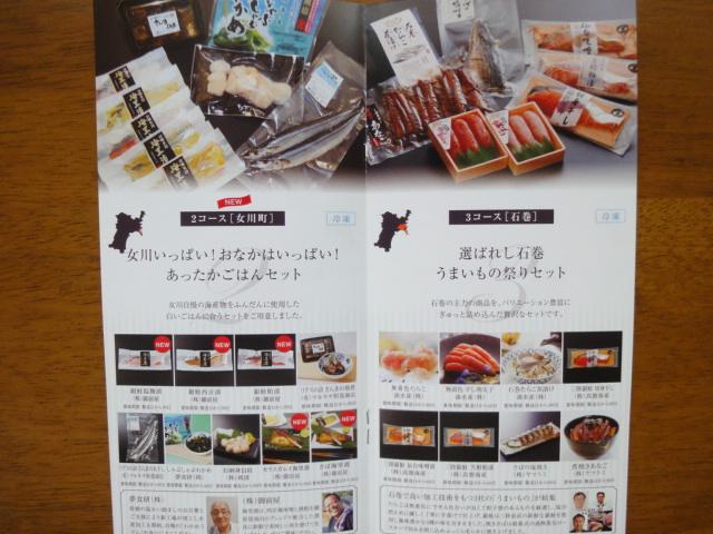 f:id:kikyohana:20190330163740j:plain