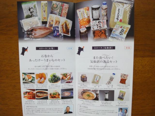 f:id:kikyohana:20190330163839j:plain