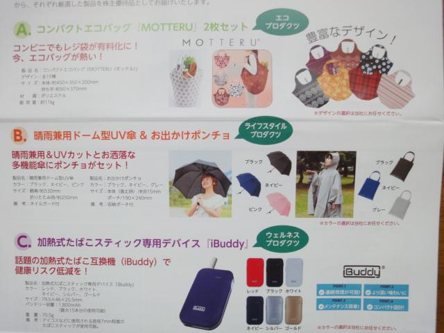f:id:kikyohana:20190505051940j:plain