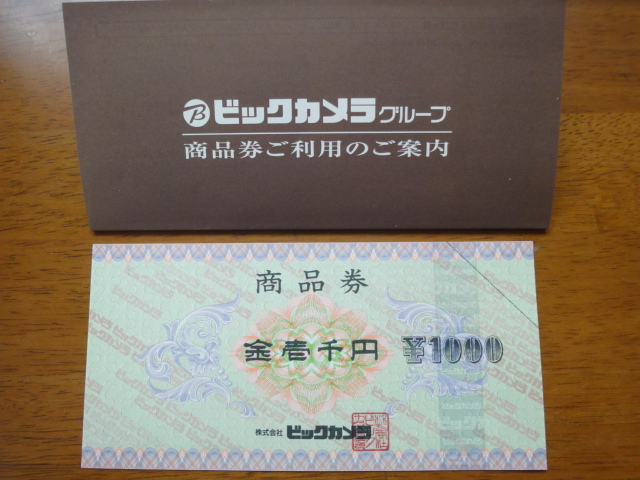 f:id:kikyohana:20190523201920j:plain