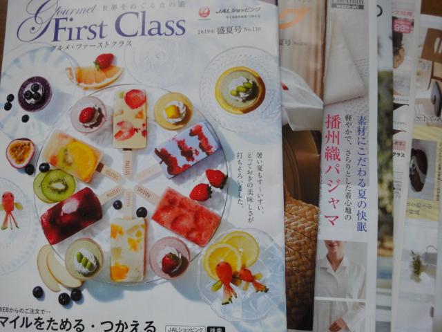 f:id:kikyohana:20190528064002j:plain