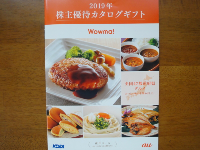 f:id:kikyohana:20190610203627j:plain