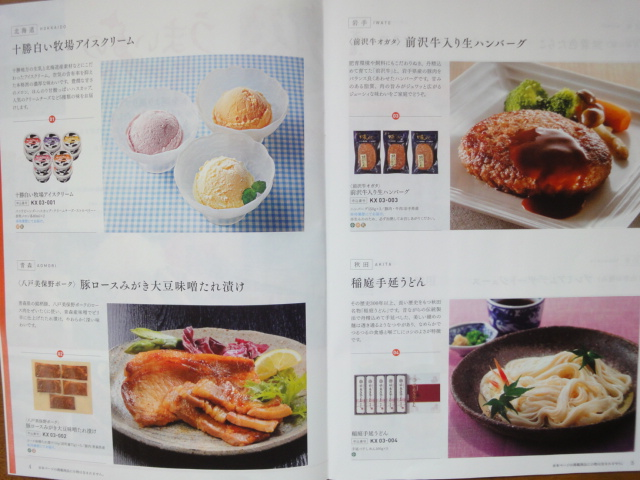 f:id:kikyohana:20190610204036j:plain