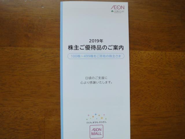 f:id:kikyohana:20190617214236j:plain