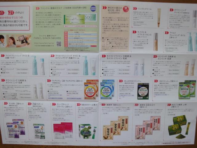 f:id:kikyohana:20190627150814j:plain