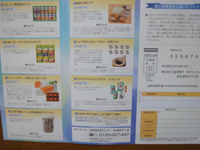f:id:kikyohana:20190727130317j:plain