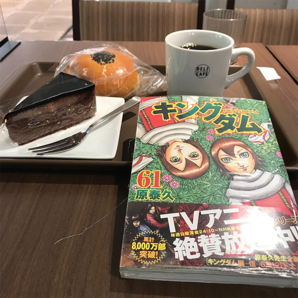 f:id:kikyou2020:20210421000038j:image