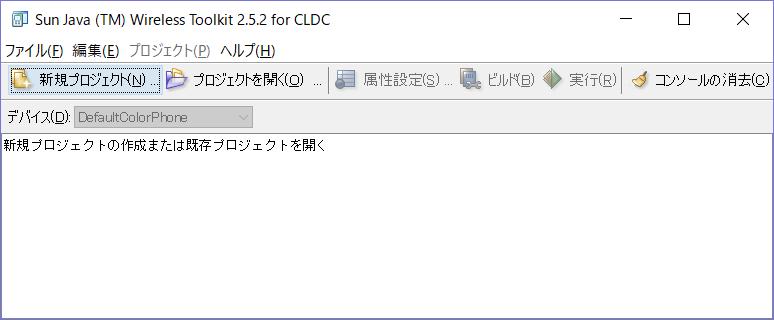 f:id:kikyou_kiki:20180505211057p:plain