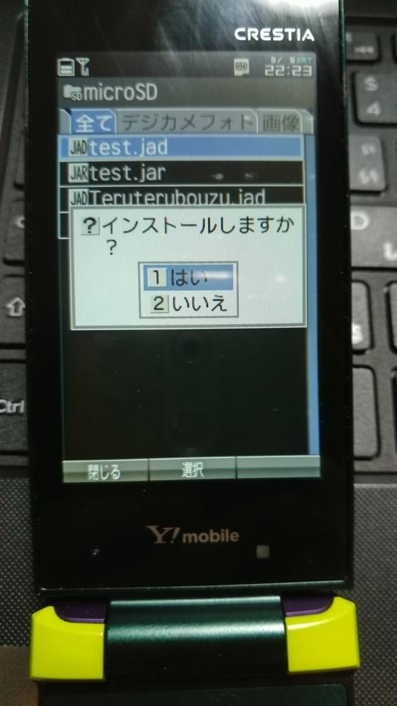 f:id:kikyou_kiki:20180505222331j:plain
